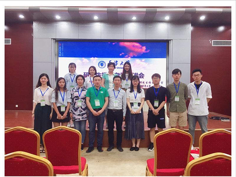<b>丰富途径创新方法 天津大学举办系列异地研究生招生专场宣讲会</b>
