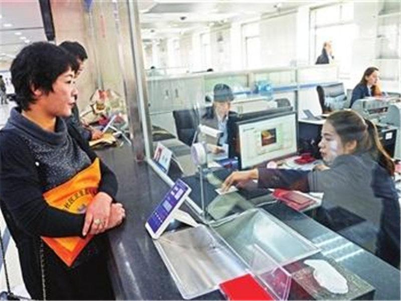 """天津市不动产登记便民利民出实招 二手房交易""""只跑一次"""""""