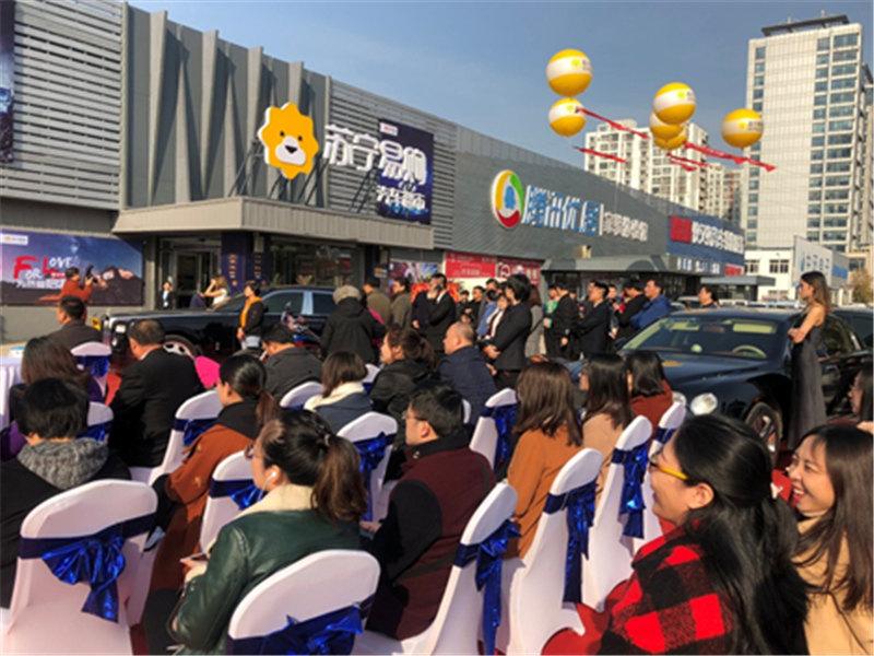 双十一 苏宁汽车超市落地天津2小时劲销12台车