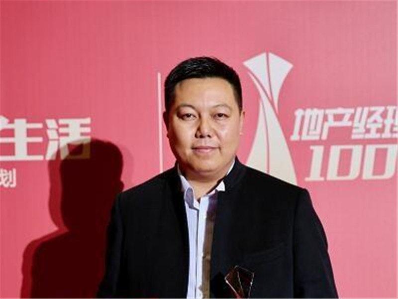 """<b>地产百强经理人天津区域奖石源:""""与天津深度融合""""</b>"""