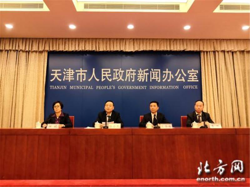 天津市科学技术协会第九次代表大会将于10月10日开幕