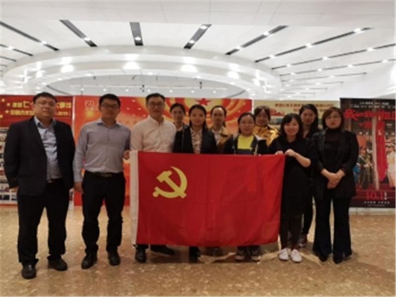 民生银行河东支行党支部组织党员观看电影《我和我的祖国》