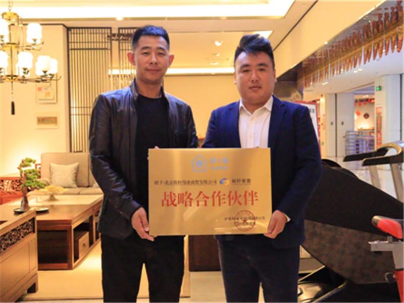 北京裕轩伟业携手北京好易居共创智能家居新未来