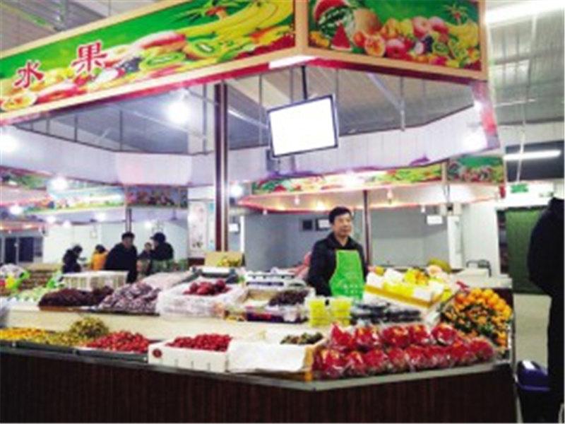 天津西青区柳霞路菜市场正式投入使用