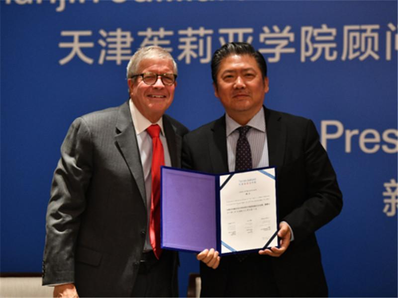 天津茱莉亚学院宣布天津茱莉亚顾问委员会正式成立