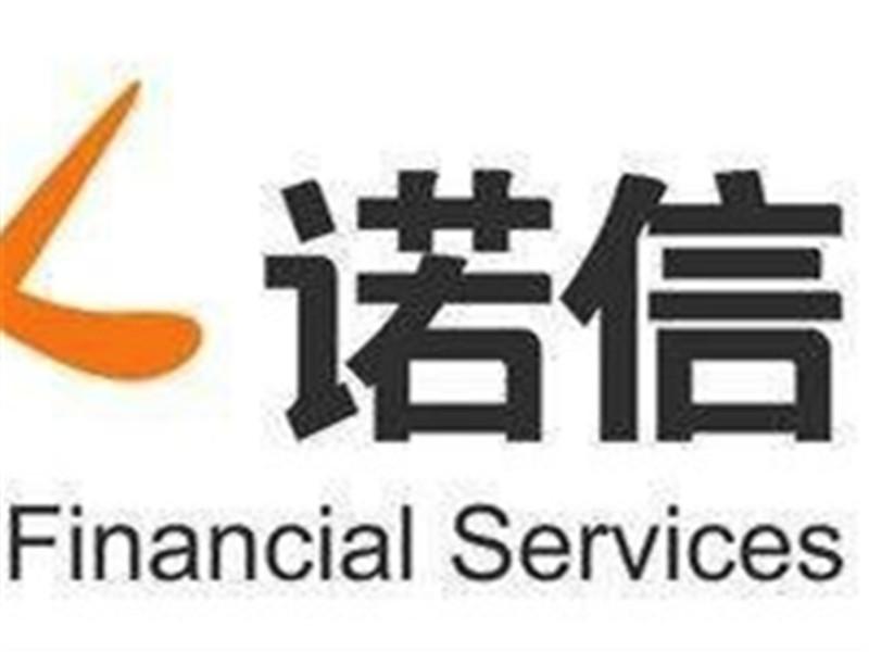 金融市场风云变幻,天津诺信伴你同行