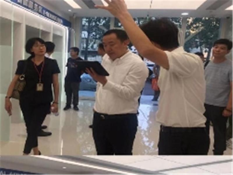 民生银行天津分行副行长一行开展验收工作