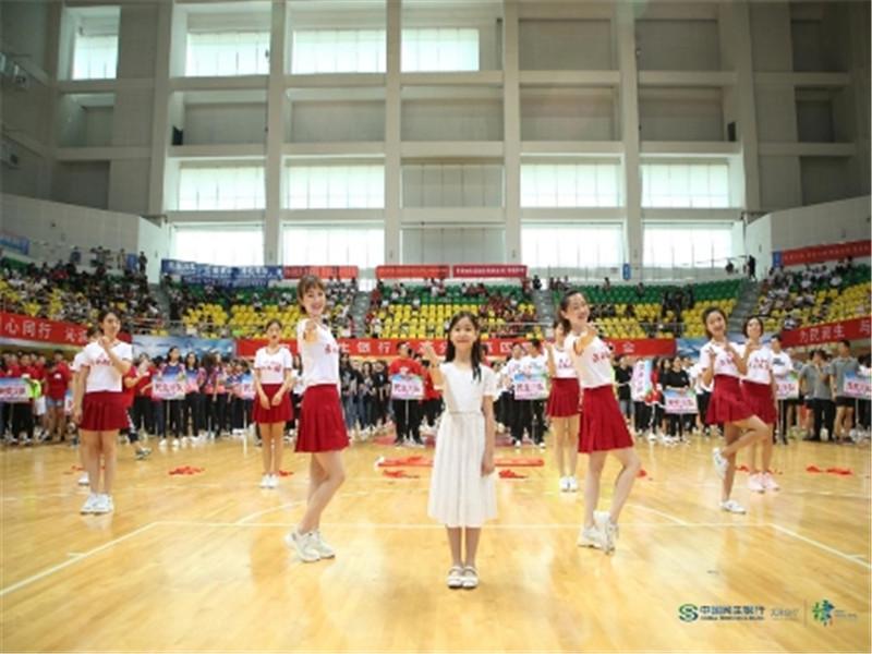 中国民生银行天津分行第四届职工运动会圆满落幕
