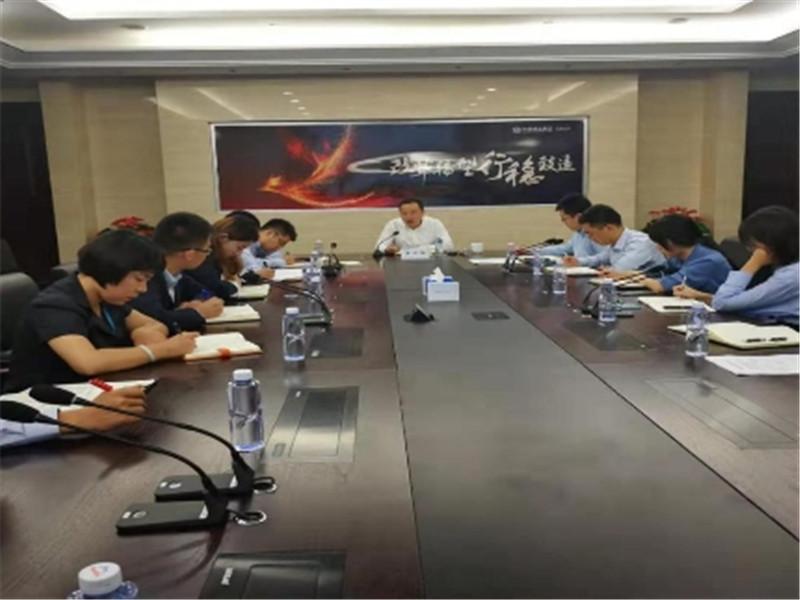 民生银行天津分行组织召开平台业务发展专项汇报会议