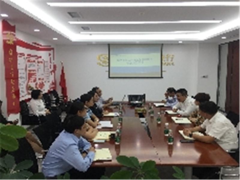 民生银行自贸分行领导班子赴塘沽支行调研座谈