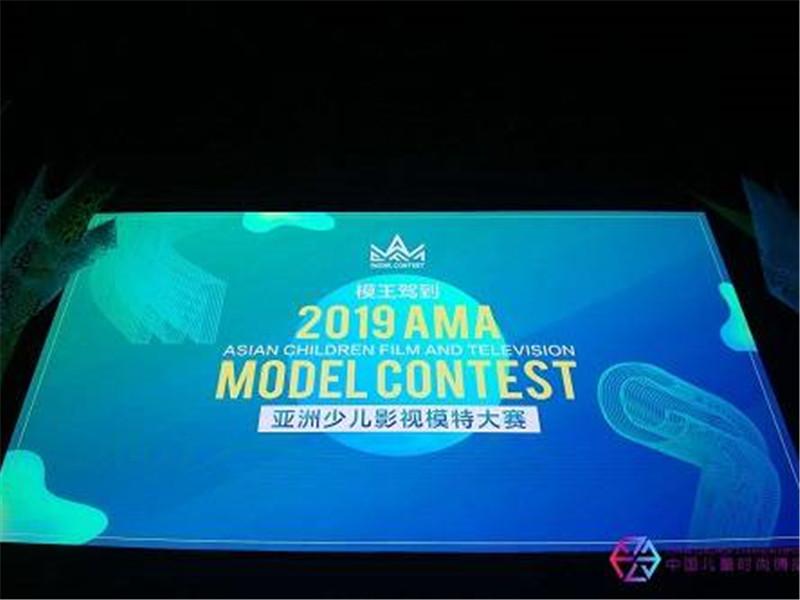 2019亚洲少儿影视模特大赛全球总决赛亮相天津