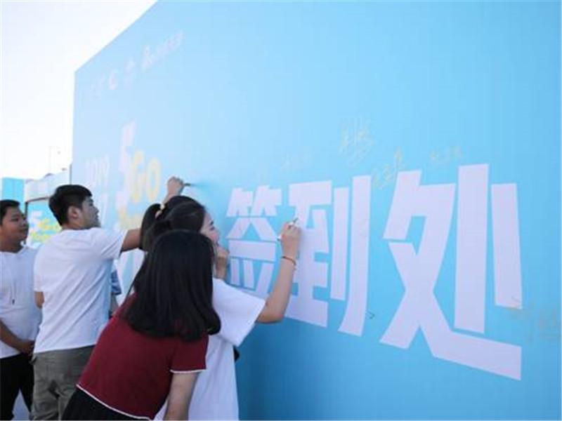 碧桂园阳光公益徒步活动 天津区域完美落幕