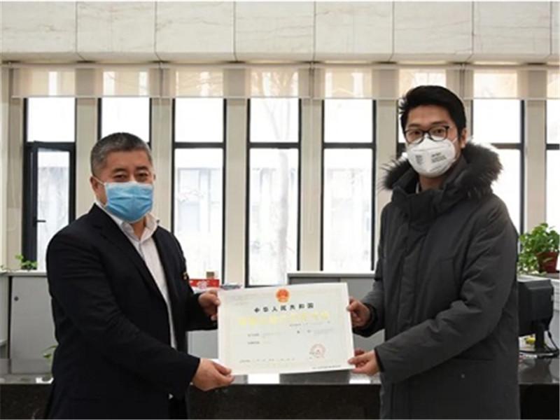 天津市首张网络货运经营许可证花落G7