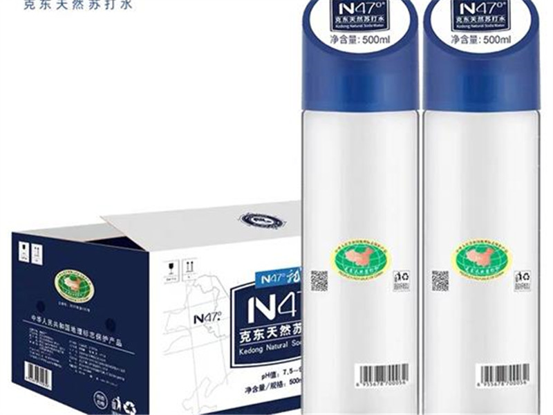 N47°克东天然苏打水靠质量与信誉成当下饮品强劲品牌