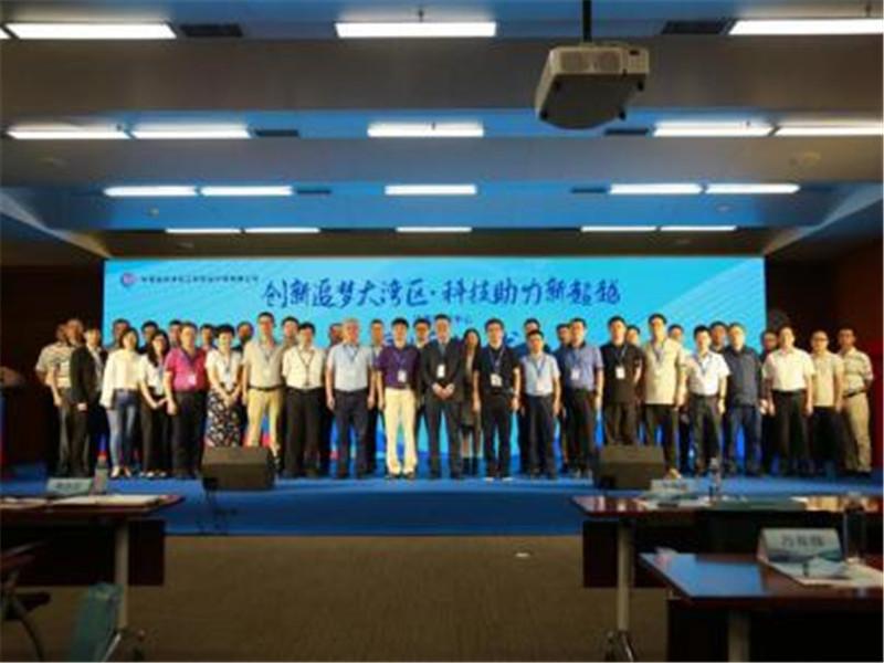 中海油天津化工研究设计院有限公司华南区域中心揭牌