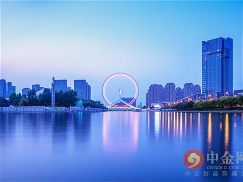 <b>天津奖励500万元支持区块链项目 原因为何?</b>