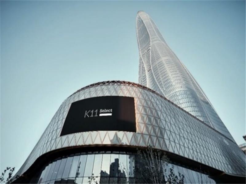 天津K11 Select购物艺术中心将于2021年4月开业
