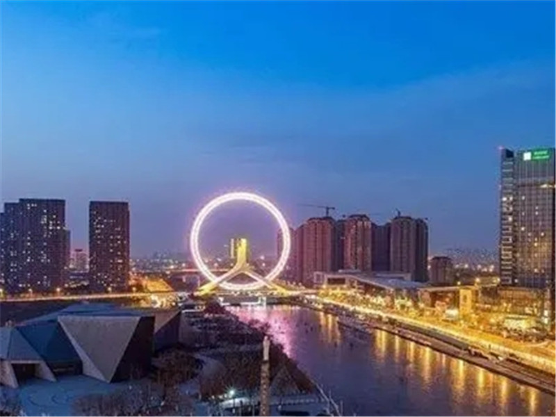 天津又迎来一座高校,有望建成世界一流大学,高新产业或将腾飞