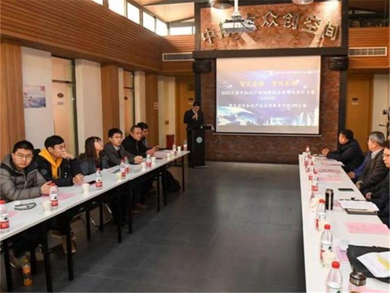 天津市知识产权创新创业发明与设计大赛东丽赛区比赛举行