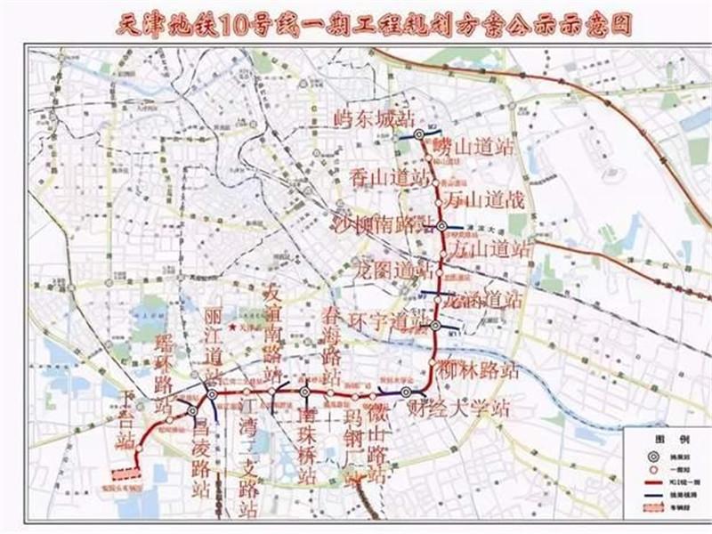 <b>天津地铁10号线途经西青区、河西区、东丽区、河东区、北辰区</b>