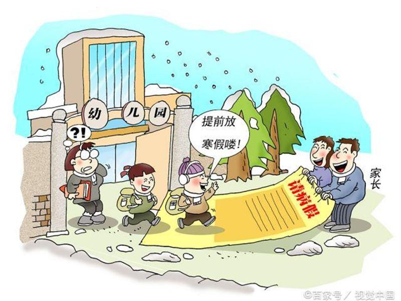 最新,天津市教育局正式公布2021年及2022年中小学寒暑假放假时间
