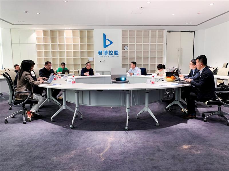 君博教育控股集团领导与天津西青区政府就招商引资事宜进行座谈