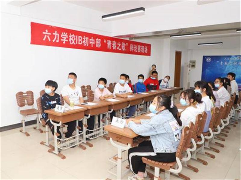 小升初访校日体验课回顾丨青春之歌辩论赛