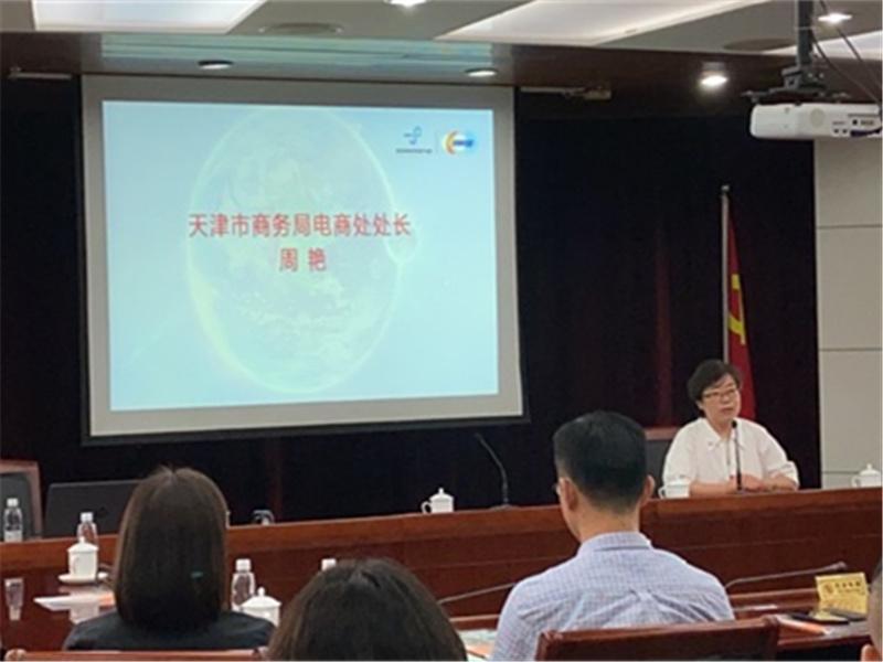 新蛋助力天津当地的出口企业发展北美市场
