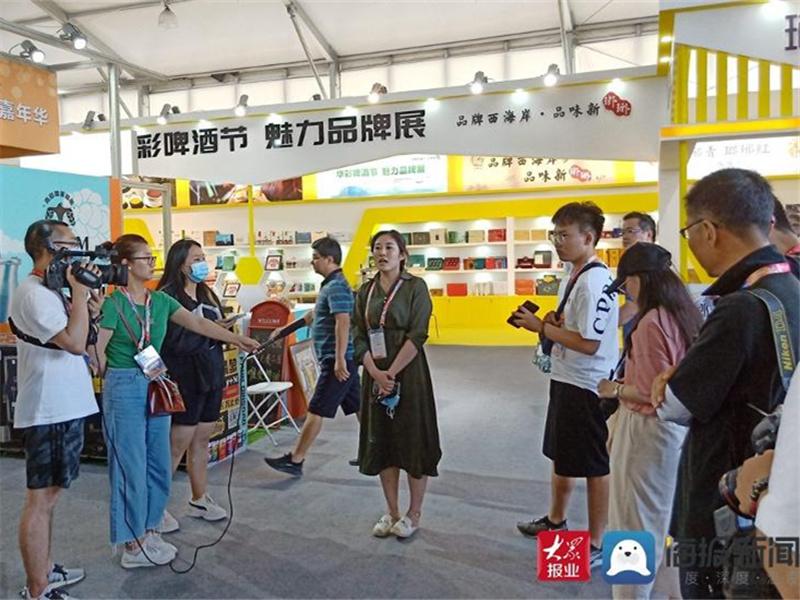青岛西海岸新区特色品牌展圆满落幕 爆棚人气引领品牌风潮